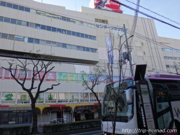 神戸三宮『センタープラザ西館』