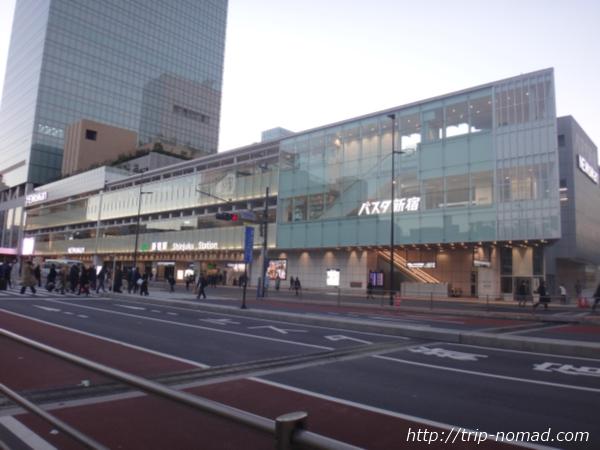 『バスタ新宿』外観