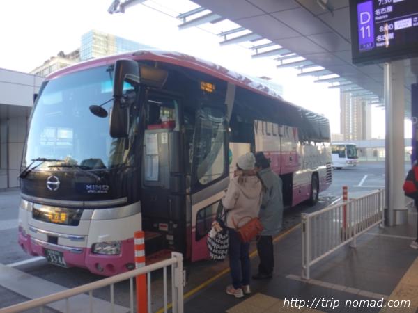 『バスタ新宿』『WILLER EXPRESS(ウィラー・エクスプレス)』乗車時