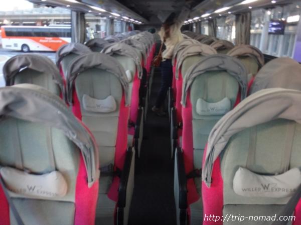 『WILLER EXPRESS(ウィラー・エクスプレス)』ピンクバス「リラックス」車内
