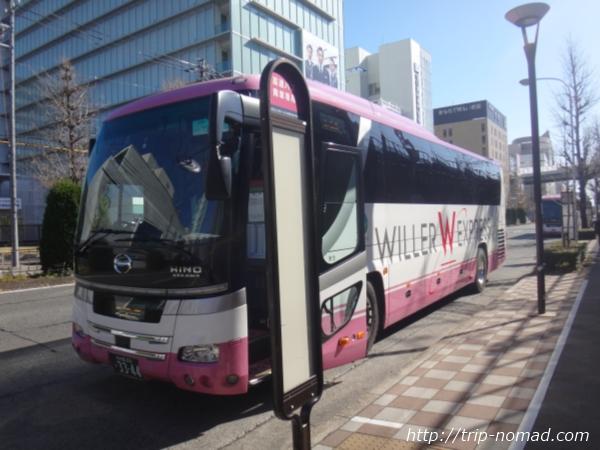 『WILLER EXPRESS(ウィラー・エクスプレス)』名古屋「ささしまライブ」バス停