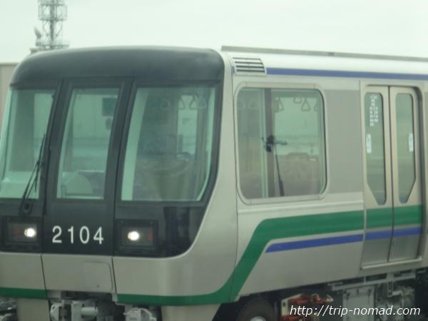 神戸『ポートライナー』「2000型(改良型)」