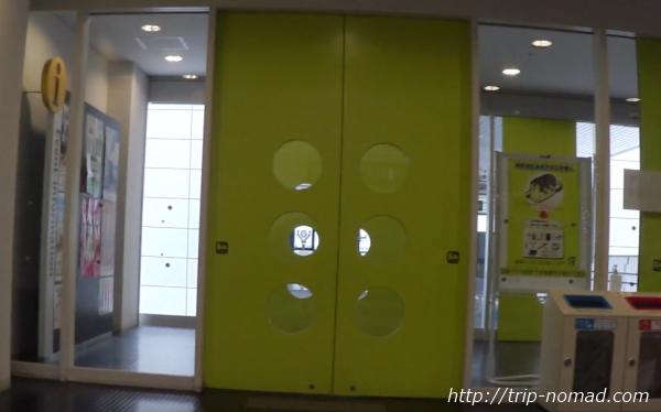 神戸空港2階出発ロビー神戸『ポートライナー』連絡口自動ドア