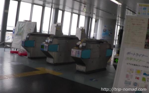 神戸『ポートライナー』神戸空港駅改札