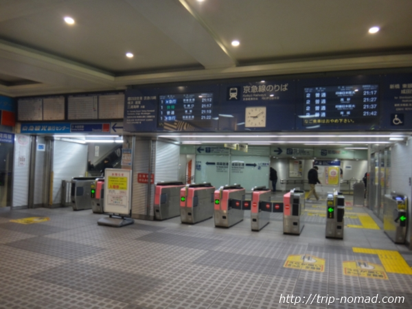『品川バスターミナル』