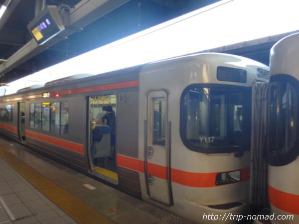 名古屋『JR東海「373系」』