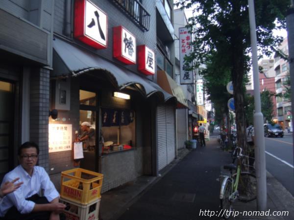 名古屋味噌串カツ・どて煮『のんき屋』の隣で営業している「のんき屋」