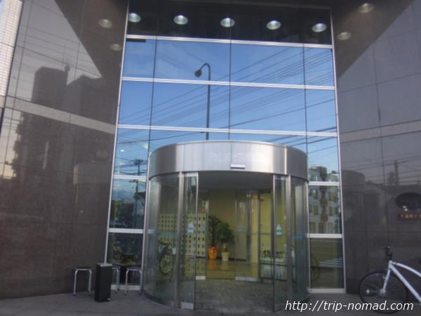 『カプセルホテル函館』外観