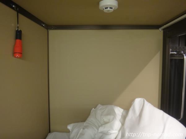 『カプセルホテル函館』