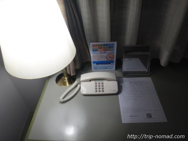 『コートホテル旭川』室内ベッド