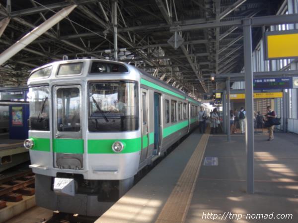 『JR旭川駅』