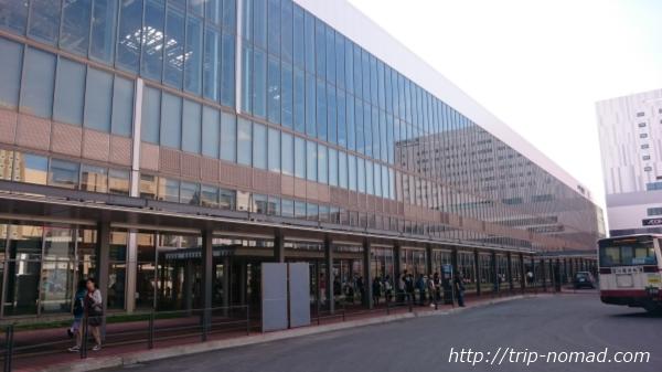『JR旭川駅』外観