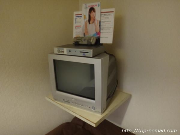 『ホテルニュームラコシ』テレビ