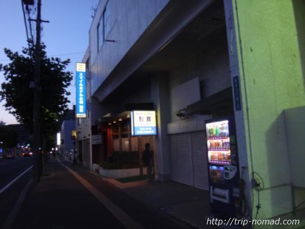 『スマイルホテル小樽』別館