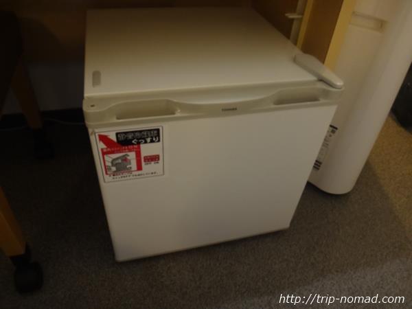 『スーパーホテル新潟』冷蔵庫