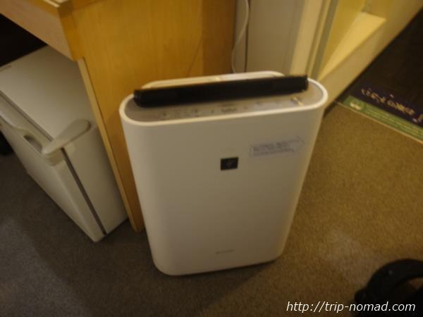 『スーパーホテル新潟』空気清浄機
