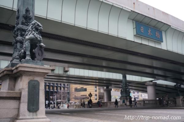 『日本橋』画像
