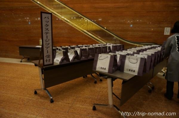 『祈りの幕が下りる時』公開記念「明治座バックステージツアー」画像