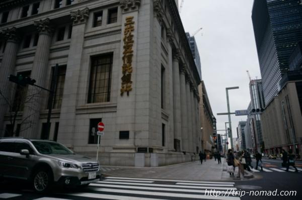 『三井住友信託銀行本館』画像