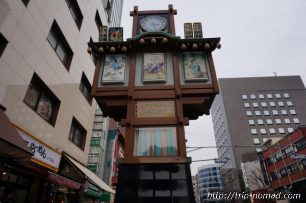 『からくり櫓(やぐら)時計』画像