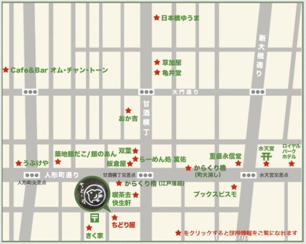 TBS『新参者』ロケ地マップ画像
