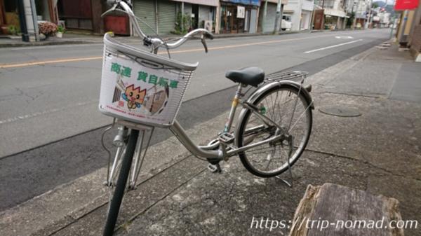 『桐生観光』レンタサイクル