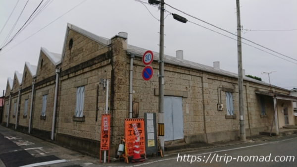 『桐生観光』旧曽我織物新工場