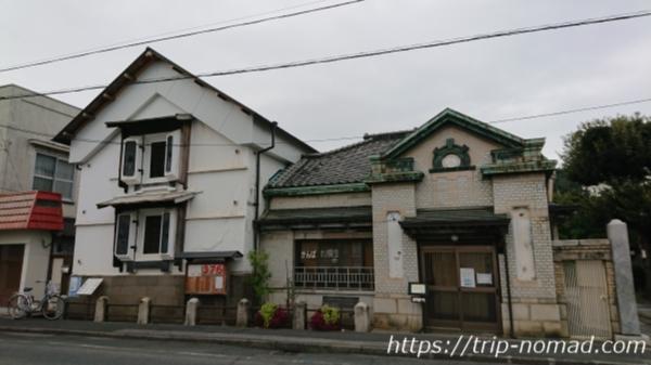 『桐生観光』森合資会社事務所