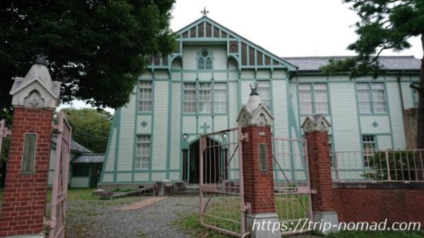 『桐生観光』群馬大学工学部同窓記念会館