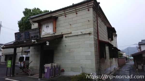 『桐生観光』旧矢野蔵群
