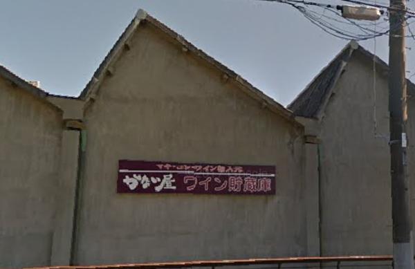 『桐生観光』旧斎憲テキスタイル工場