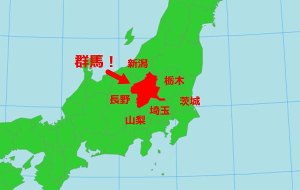 日本での群馬県の位置