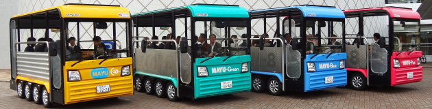 「低速電動コミュニティバス MAYU(マユ)」