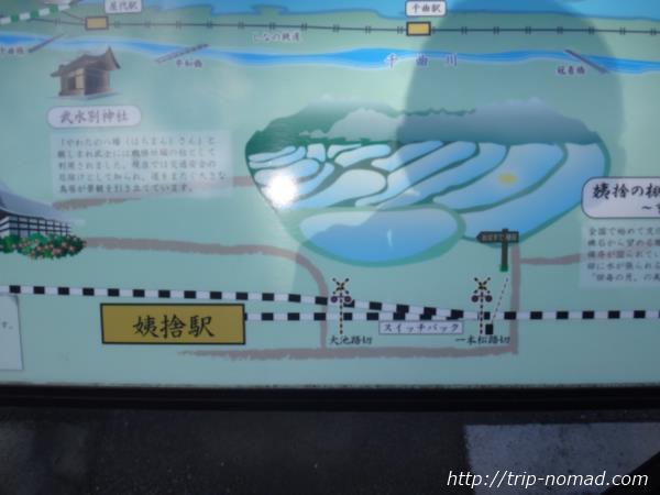 長野県『姨捨駅』画像