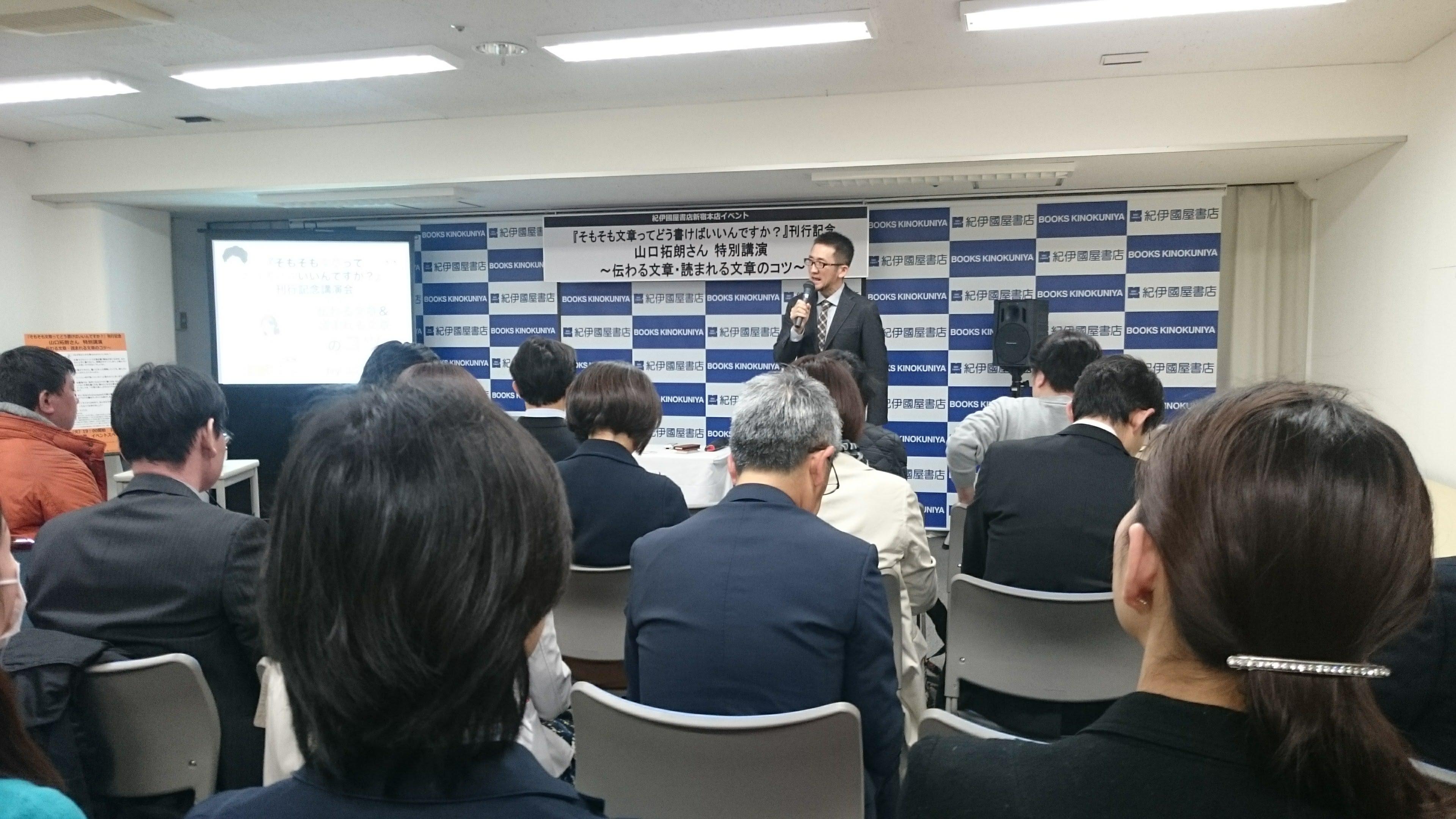 彩塾サポーター山口拓朗さん画像