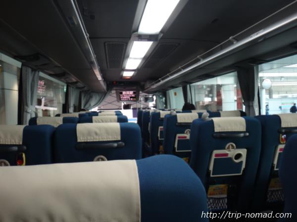 東京~静岡駅間JR東海バス