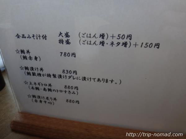 静岡『清水港 みなみ』