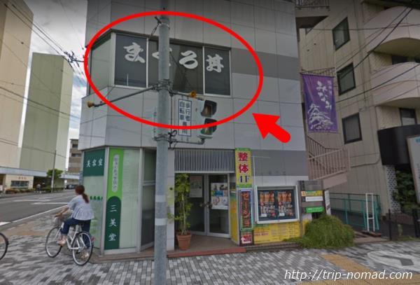 静岡『清水港 みなみ』行き方