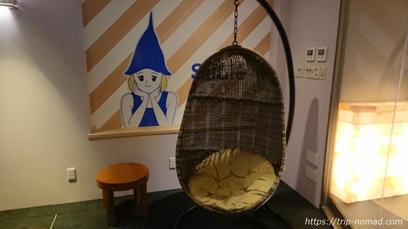 横浜スカイスパ『KOOWORK(クーワーク)』画像