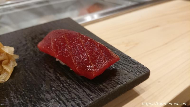 淡路島の寿司屋『鮨夢(すしゆめ)』赤身のヅケ握り