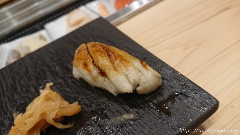 淡路島の寿司屋『鮨夢(すしゆめ)』蒸し穴子握り