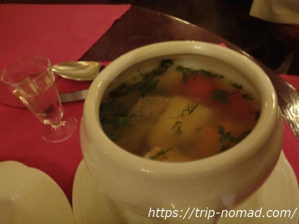 ロシア・モスクワ『カフェ・プーシキン』「ウハー(уха)」画像
