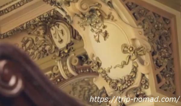 『エリセーエフスキー・」モスクワ店』
