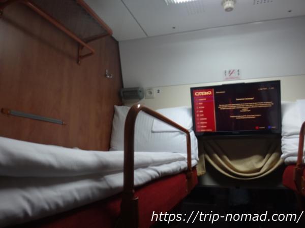 ロシア『グランドエクスプレス』車内ベッド画像