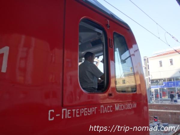 ロシア『グランドエクスプレス』運転席の横の窓画像