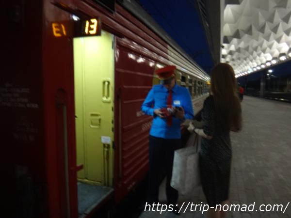 ロシア『グランドエクスプレス』画像
