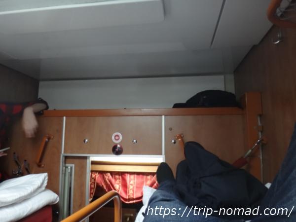 ロシア『グランドエクスプレス』車内画像