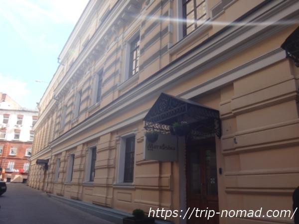 『マトリョーシカ ホテル』入口