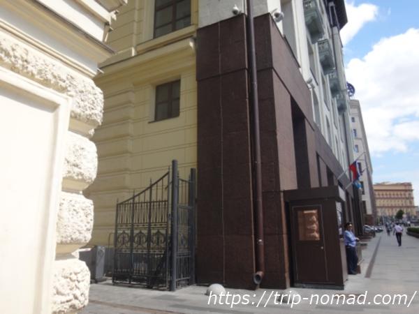 『マトリョーシカ ホテル』