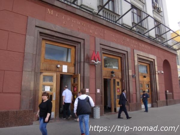 『モスクワ『メトロ(地下鉄)』の入口画像